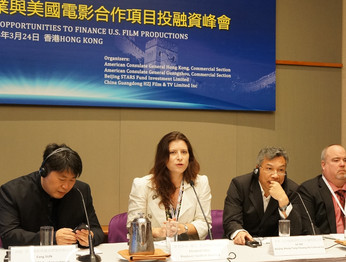 Elizabeth Dell, the HEAD OF PGA'S TASK FORCE IN CHINA, Makes the Rounds