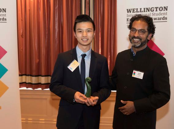 WISE award