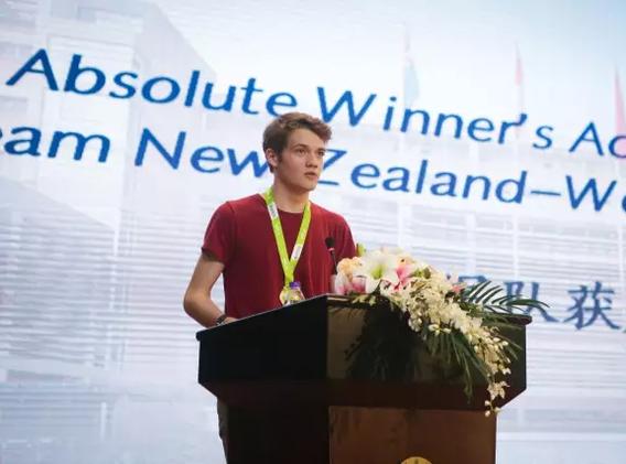 Winners acceptance