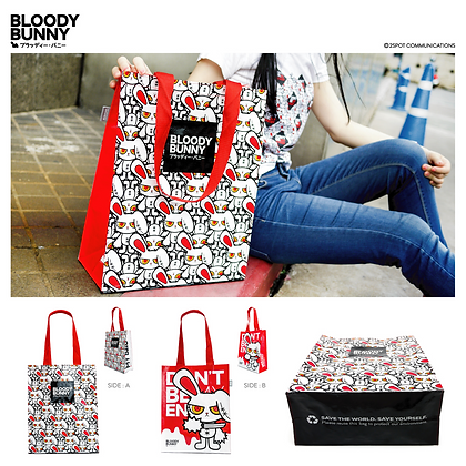 Woven Bag - Bloody Bunny