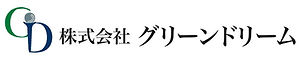 グリーンドリーム.jpg