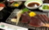 カツオ藁焼き.png