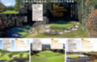 GOLF TODAY4月号(3.5発売)_「世界の巨匠へ挑戦!外国人名設計家が手