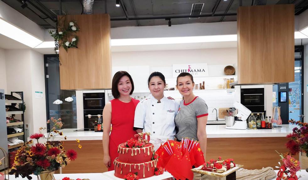 Chef Mama Chinese New Year Preparation
