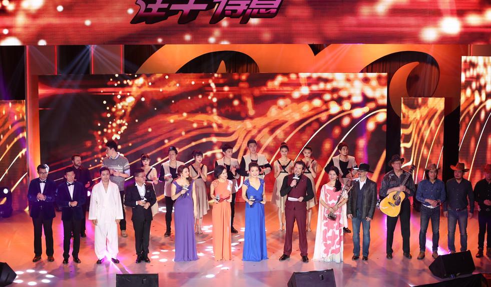 ICS Chinese New Year Gala 2015
