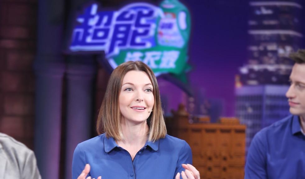 The Jin Xing Show