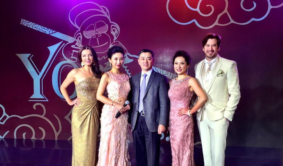 ICS Chinese New Year Gala 2016
