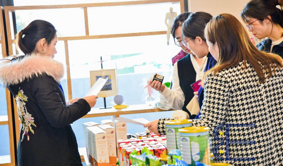 China Consumer Expo