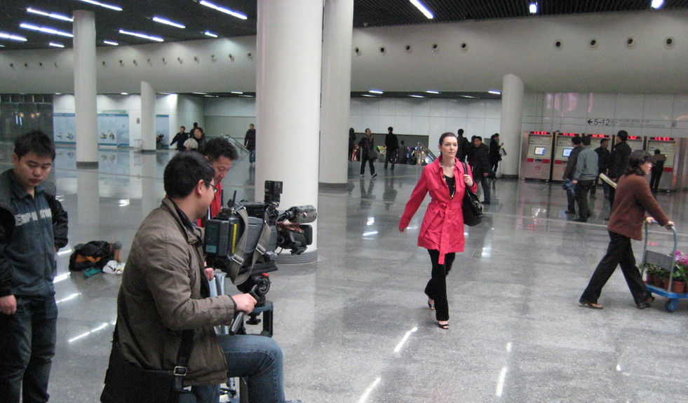Shanghai Expo TV Commercial