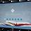 """Thumbnail: Pantalla interactiva 65"""" i3 Technologies"""