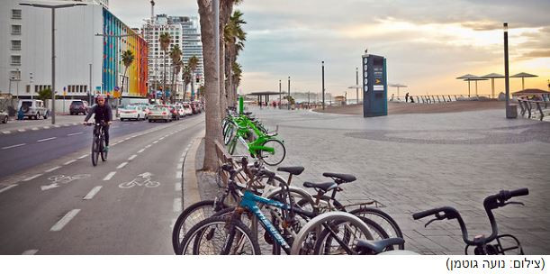 Bikes in Tel-Aviv
