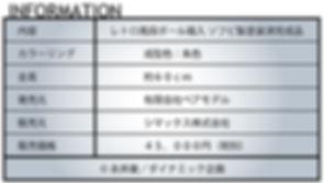 rokuron_information.jpg