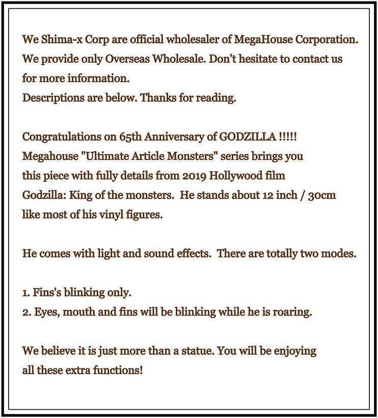テンプレ_BANDAI卸販売説明書きゴジラ2019.jpg