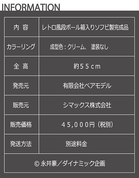 K7INFORMATION.jpg