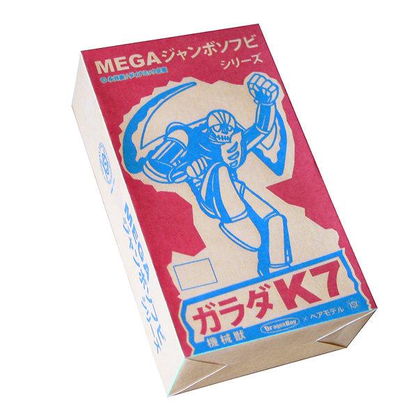 K7BOX.jpg