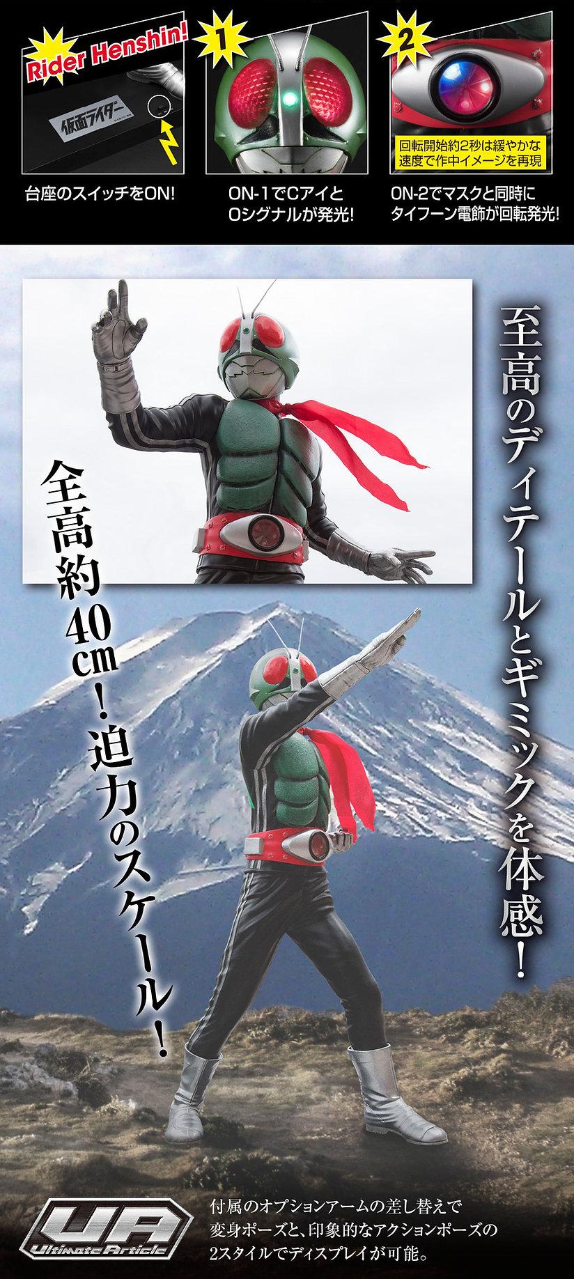 0920UA_rider02.jpg