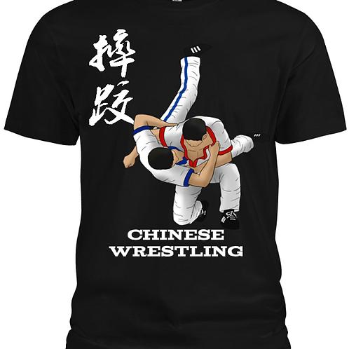 Shuai Jiao -Chinese Wrestling