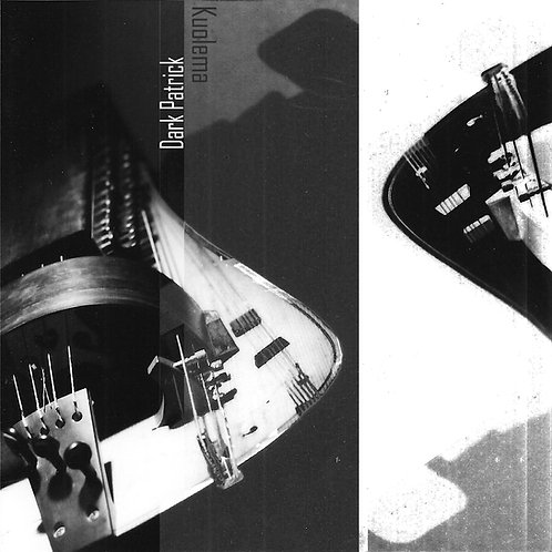 tAngerinecAt - Kuolema on CD