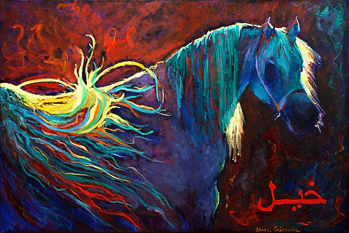 Arabian Night - 24X36