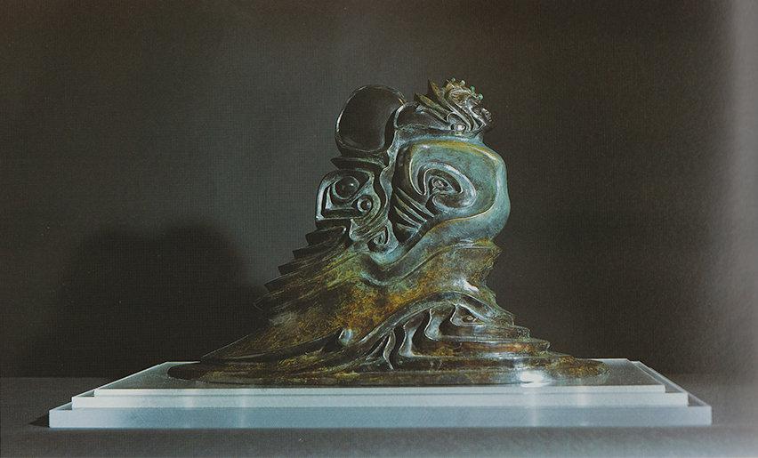 Mindsend Sculpture_x.jpg