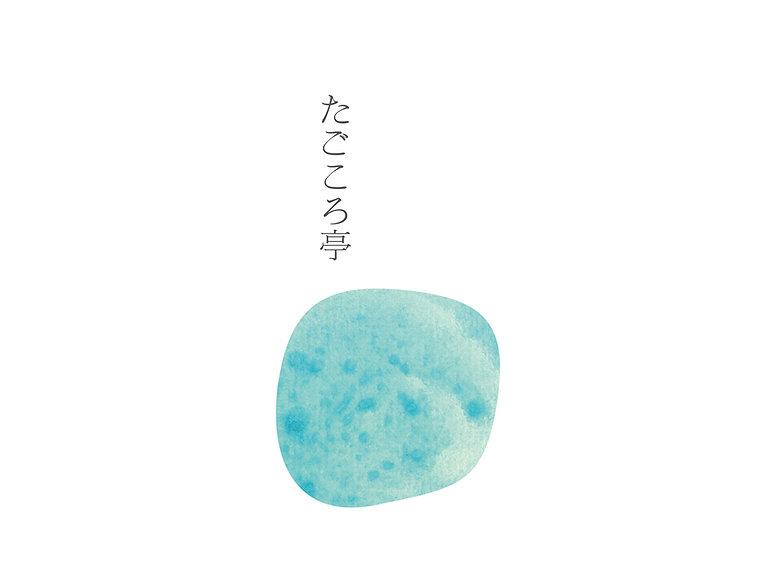 s_tagokoro_logo_thum.jpg