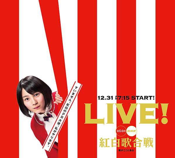 hp_kohaku_ueno_B.jpg