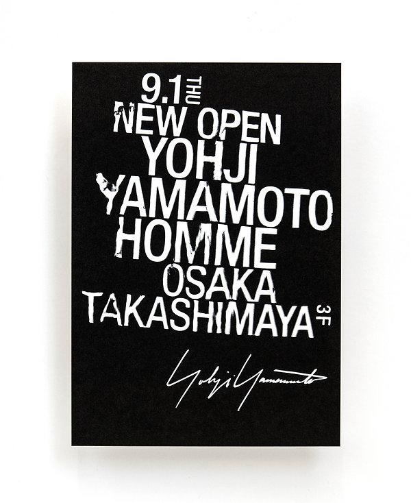hp_YY_OPEN_DM.jpg