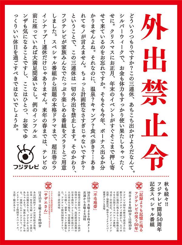 hp_fuji_15d_asahi.jpg