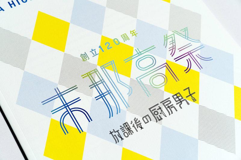 hp_chuboudanshi_02.jpg