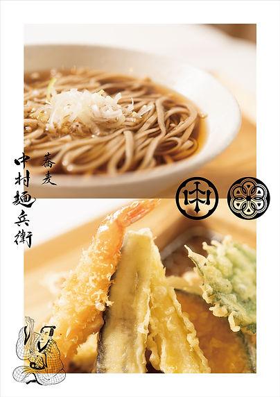 hp_nakamura-02.jpg