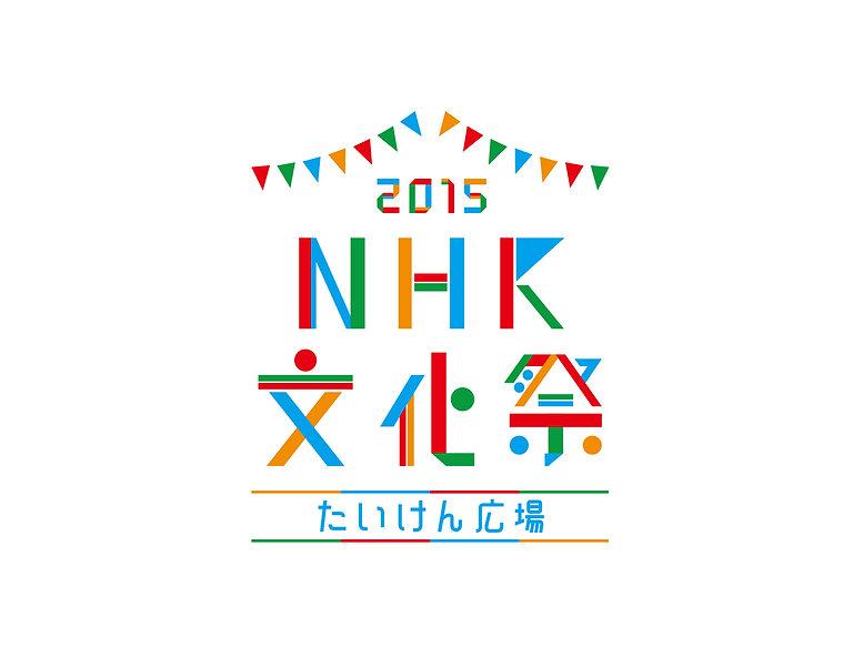 hp_nhk_nin_v2_thum.jpg