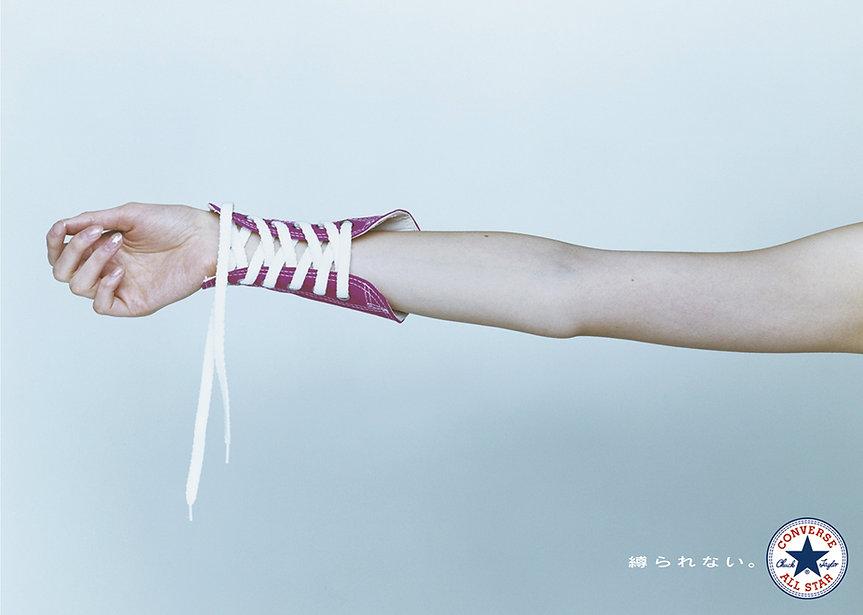 hp_converse_hand.jpg