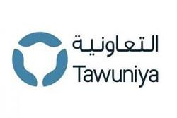 Tawuniya Insurance