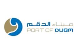 port of dqum