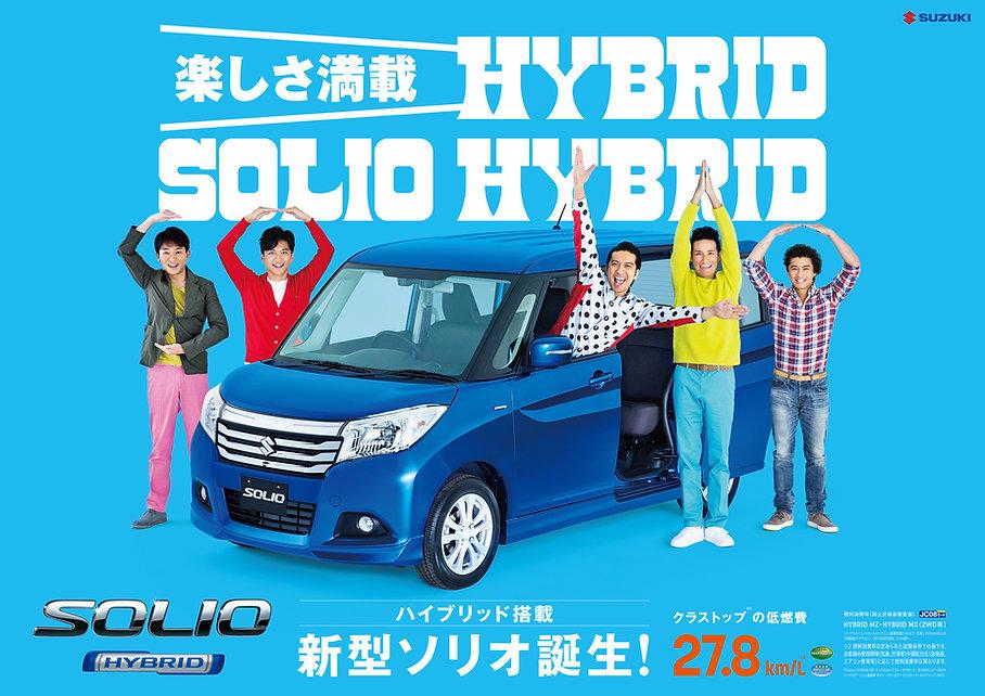 hp_solio01.jpg