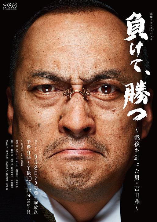 hp_maketekatsu.jpg