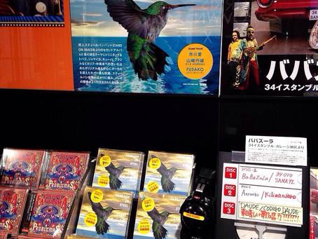 """""""PASSAGE OF STEEL """" 渋谷タワーレコード先行発売!"""