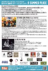 timeline_20190608_104451.jpg