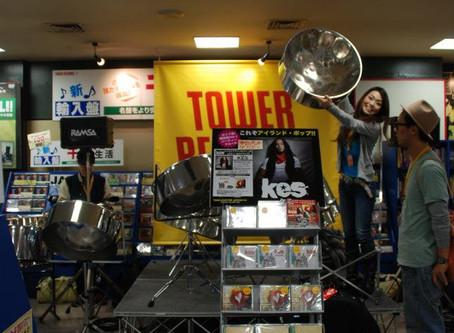 タワーレコード渋谷店KESインストアライブ&サイン会