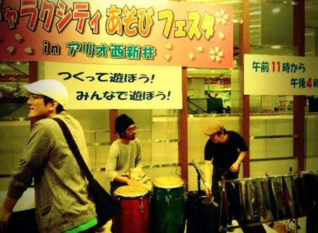 3/17 アリオ西新井 Live&steelpan体験会