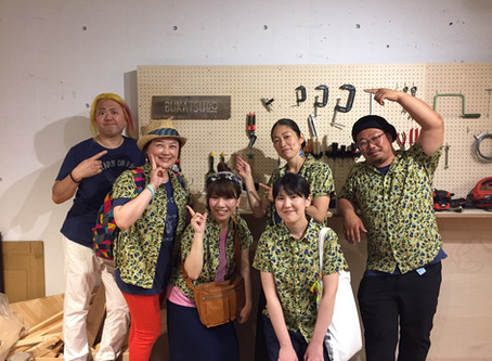 Bukatsudo文化祭2017