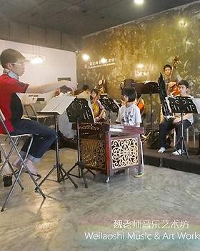 11 wei chamber orchestra-min.jpg