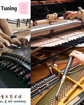 Tuning Instrument.jpg