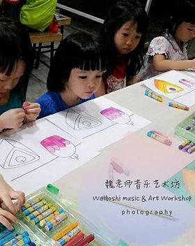 4 Art Class-min.jpg
