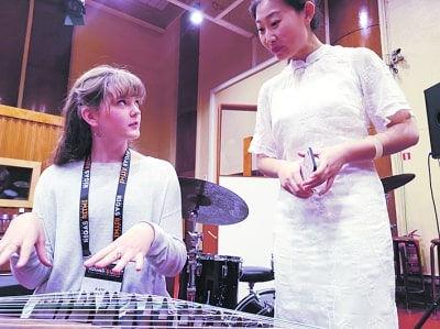 Online Guzheng Class 古筝网课