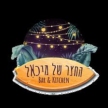 Final Logo_1.png
