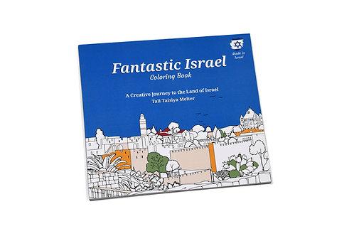 Fantastic Israel Coloring Book