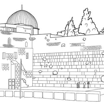 Fantastic Jerusalem Western Wall