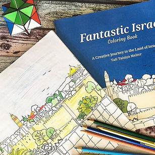 For all coloring and Israel 🇮🇱 lovers