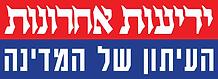 logo  yadiot.png